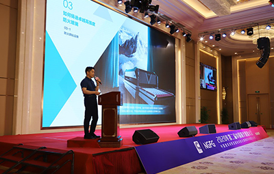 LandGlass Fire Resistant Glass Tempering Furnace Protects You Safety against Fire—LandGlass supports the 2nd China Fireproof Glass Conference as Title Sponsor