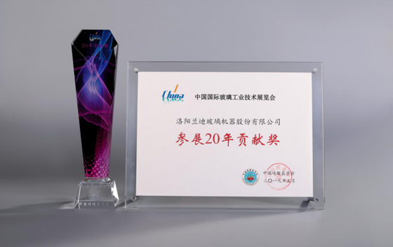 "LandGlass Won the ""20-Year Contribution Award"" Issued by the Chinese Ceramic Society"
