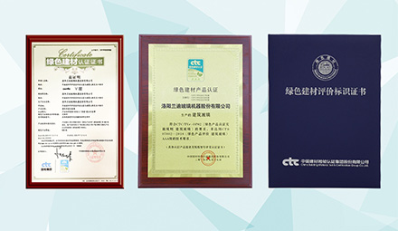 The Very First Certificate to the Vacuum Insulated Glass that Delivers Remarkable Performance