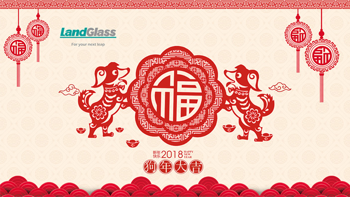 LandGlass Wishes you Happy Chinese New Year