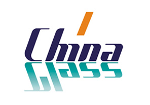 China Glass 2019 Invitation